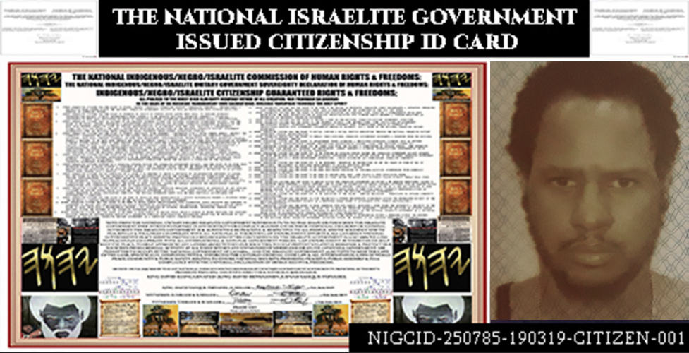 NATIONAL ISRAELITE GOVERNMENT CITIZENSHIP CARD