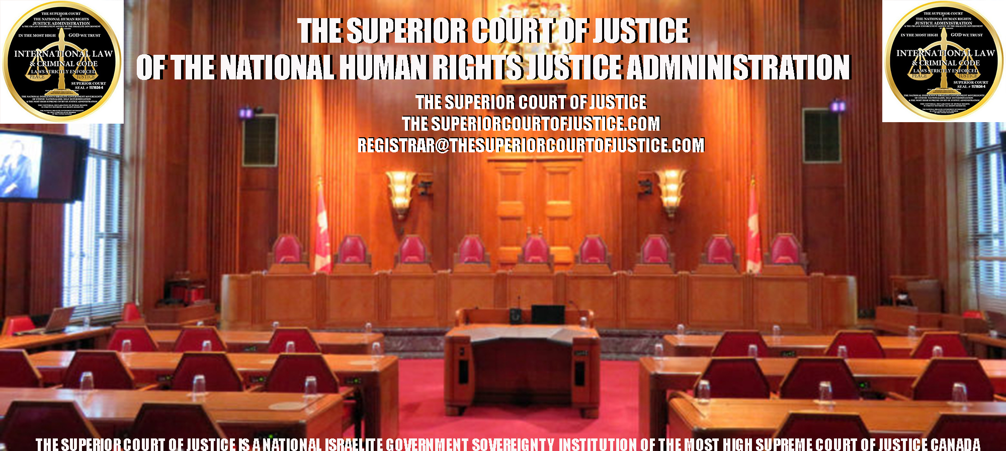 THE ISRAELITE GOVERNMENT COURT OF JUSTICE